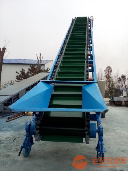 干果不滑料爬坡输送机防油耐腐货柜装卸用输送机