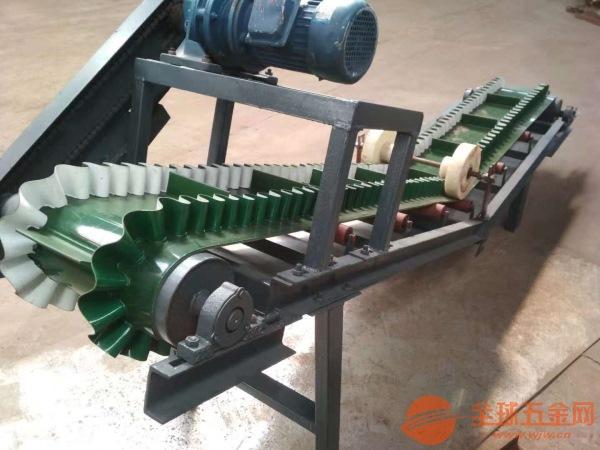 行走式养殖厂饲料输送机 45度倾角隔挡输送机xy1