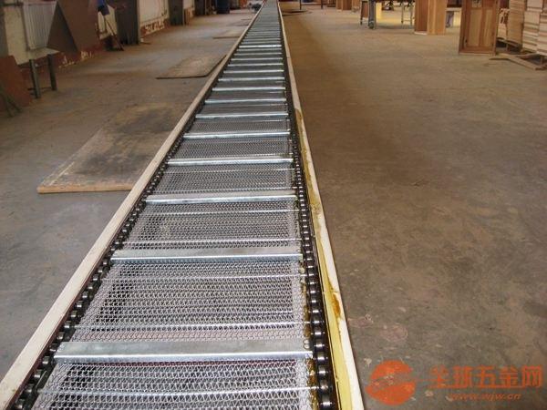 食品网链输送机食品专用输送机批量加工
