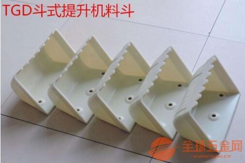 输送机配件碱厂 托辊xy1