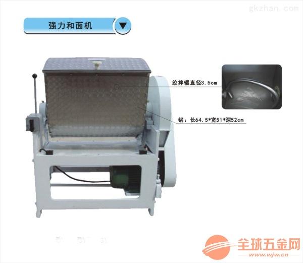 不锈钢搅拌机小型半轴 不锈钢搅拌机小型耐用xy1