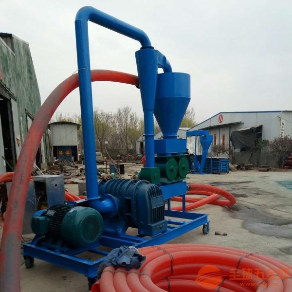 自动气力吸粮机厂商批发大型仓储专用吸粮机