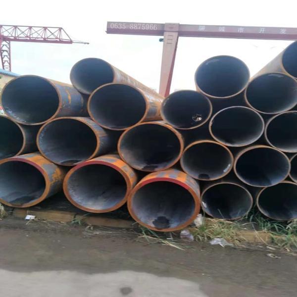安国哪里有无缝钢管厂家