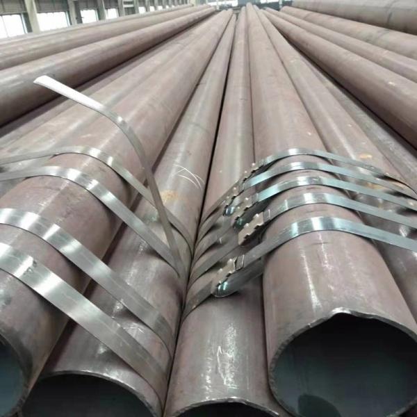 永和县无缝钢管供应商