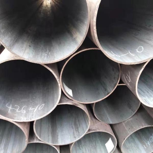 宣威哪里有无缝钢管厂家