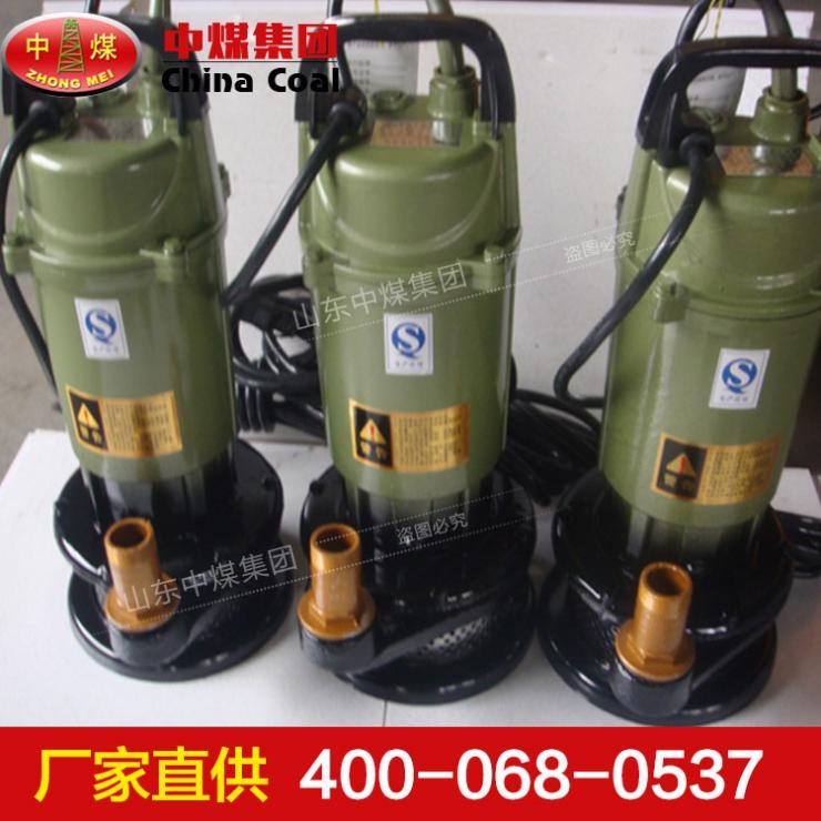 WQX型无堵塞潜水排污泵,WQX型无堵塞潜水排污泵畅销