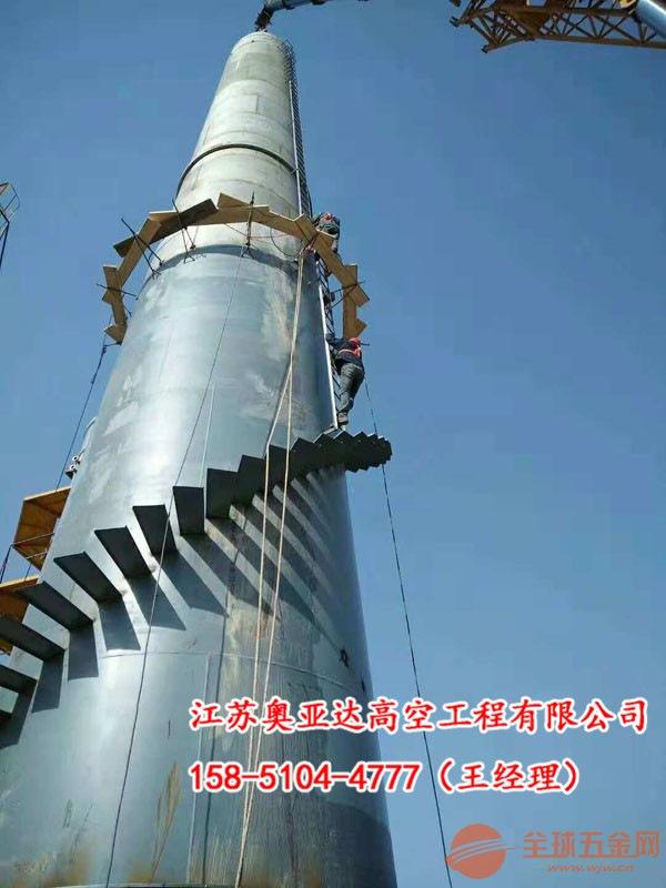 南昌烟囱美化江苏奥亚达专业施工公司