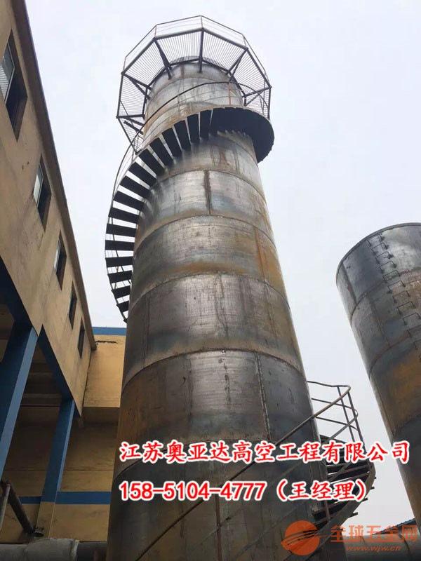惠州烟囱美化江苏奥亚达专业施工公司