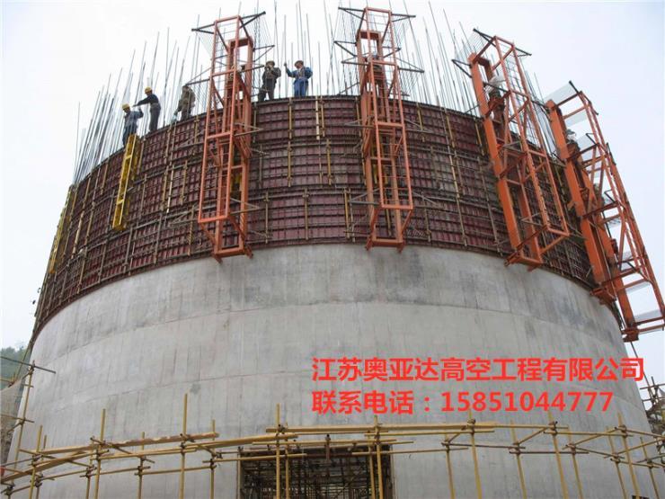 汉中烟囱内壁防腐江苏奥亚达专业施工公司