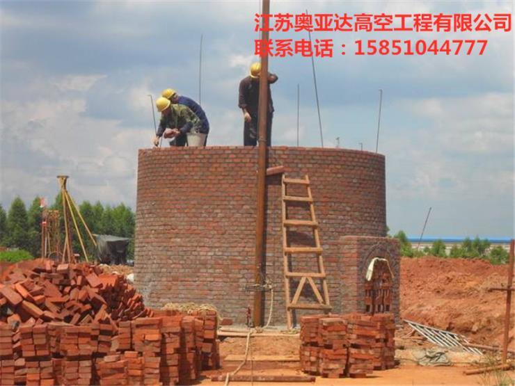 滨州烟囱防腐江苏奥亚达值得信赖