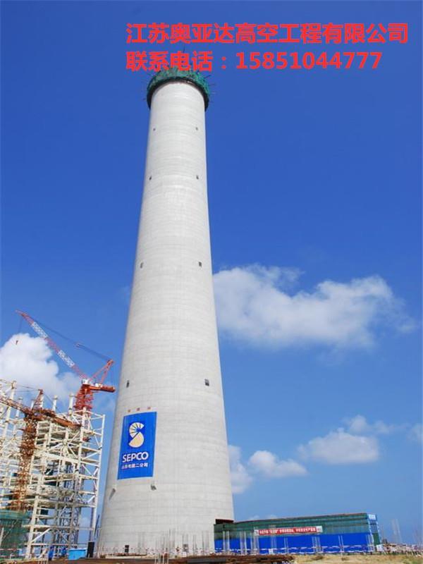 贵州花溪不锈钢烟囱新建