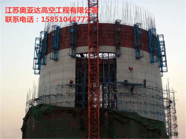 湖南麻阳钢烟囱新建