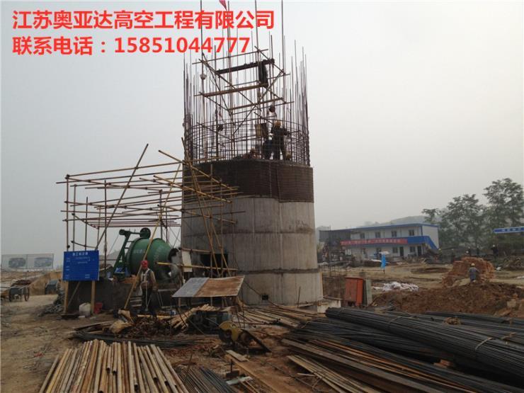 襄樊烟囱拆除找奥亚达高空专业承包