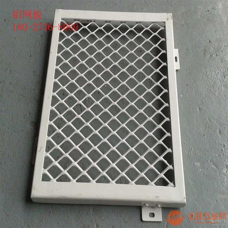 氟碳拉网铝单板定制 拉网铝单板幕墙