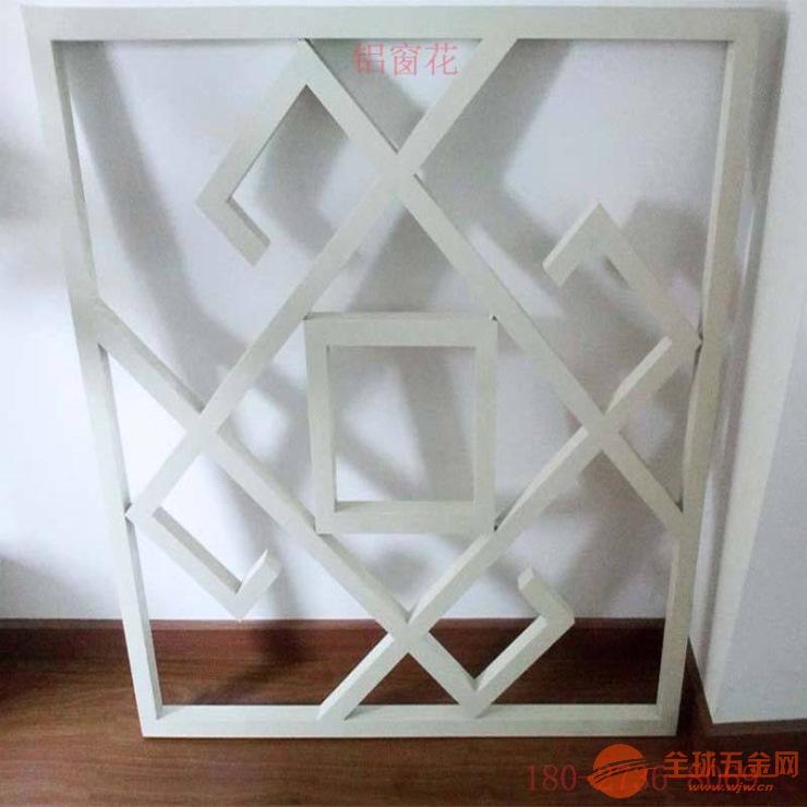 铝合金花格广东厂家 定制铝花格 铝花格吊顶