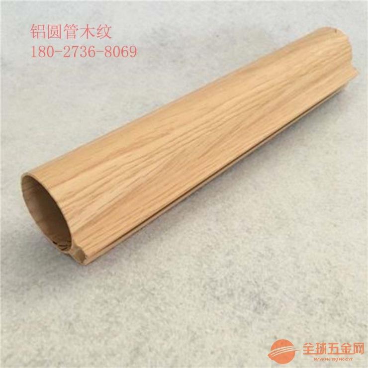 型材方通厂家定制 型材铝方通方管