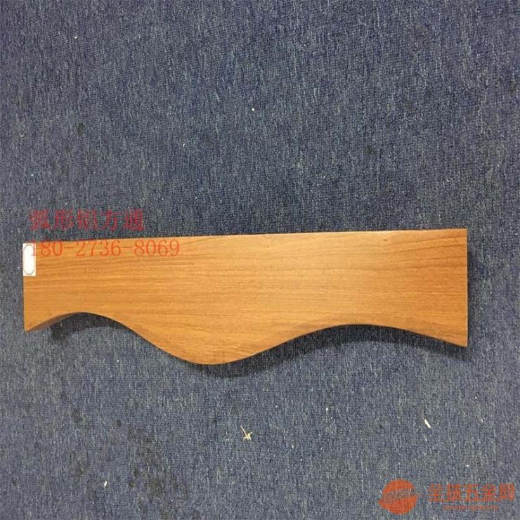 定制门头铝方通 铝合金门头方通直销