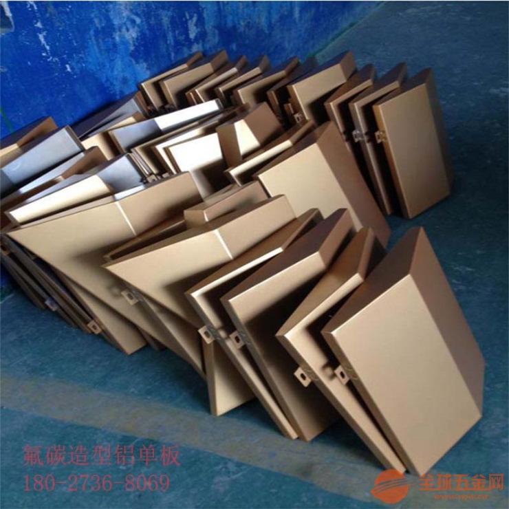 橡木木紋鋁單板 胡桃木紋鋁板幕墻