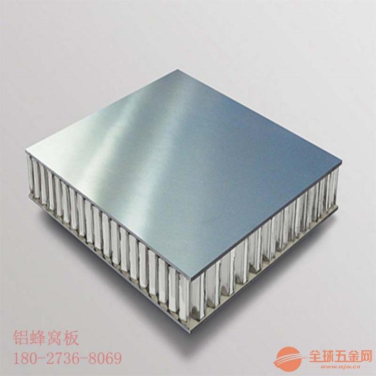 石材铝蜂窝板复合建筑幕墙 石材铝蜂窝板幕墙