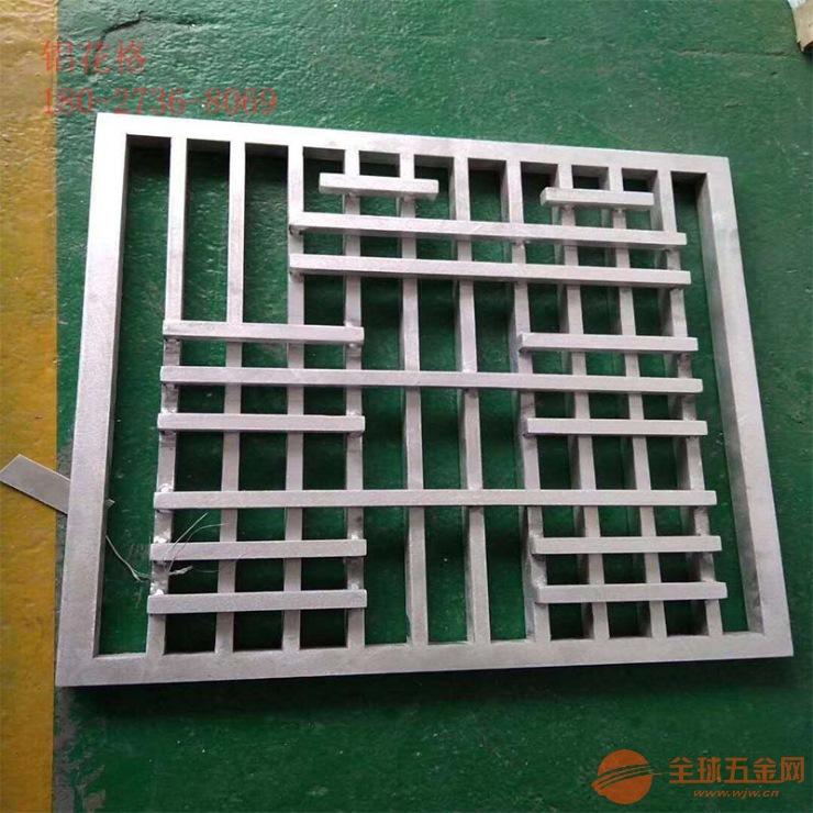度假村铝窗花金属幕墙 铝合金窗花隔断屏风