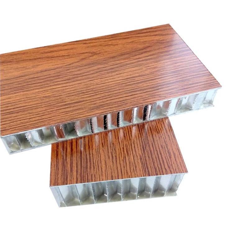 厂家定制装饰木纹铝蜂窝板 供应天花吊顶金属蜂窝铝板