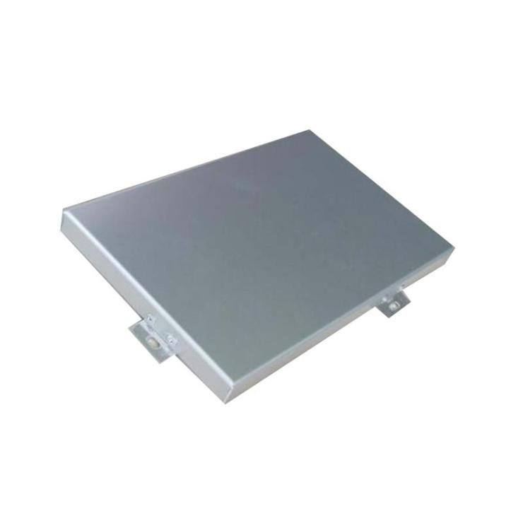 全国厂家直销装饰铝板 防火美观白色冲孔孔铝单板