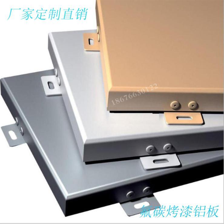 2.5木纹铝单板厂家报价 氟碳铝板幕墙一平方多少钱