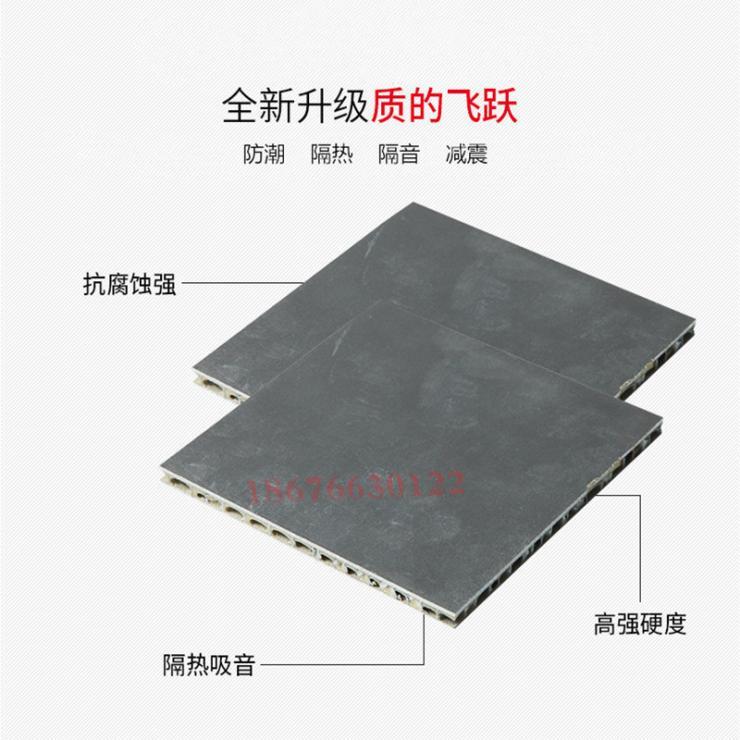 金屬建材材料芯鋁合金蜂窩復合鋁板 廠家定制木紋鋁蜂窩