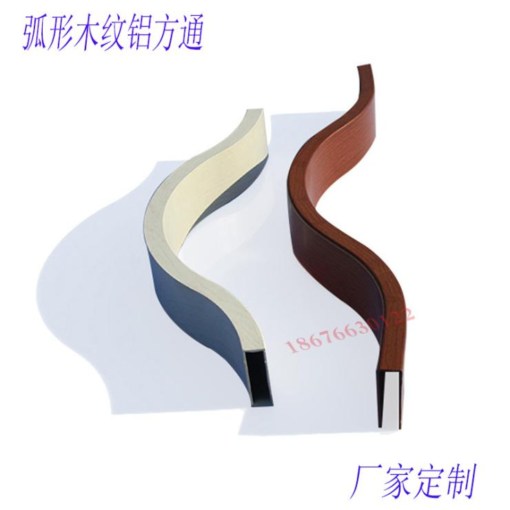 廠家定制波浪形鋁方通吊頂 現貨供應50*100木紋鋁
