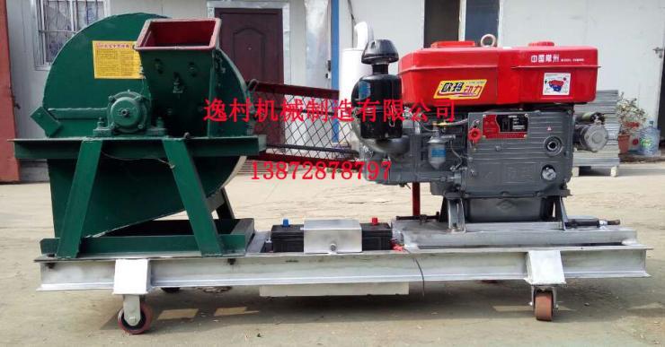 逸村厂家直销粉碎机 柴油粉碎机 电动粉碎机 汽油粉碎机