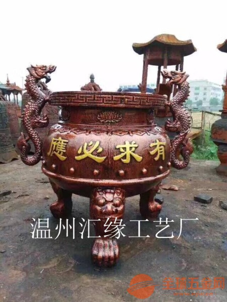 圆形香炉、圆形铁香炉、圆形铜香炉