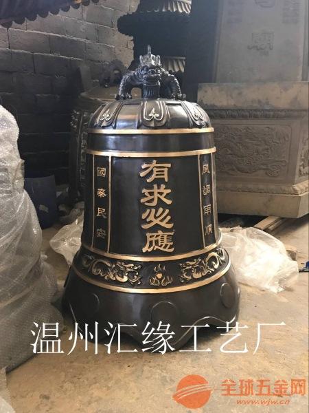 铜钟铸造厂家