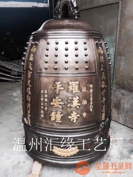 铜钟厂家批发,纯铜钟,紫铜钟,仿古铜钟