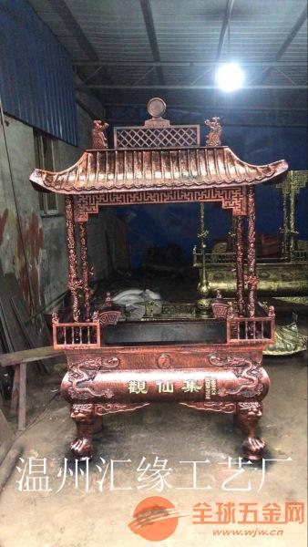 浙江温州苍南香炉厂家
