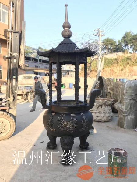 圆形六龙柱香炉