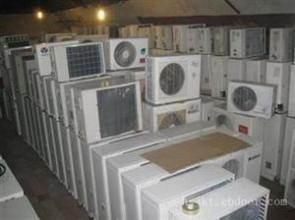 新闻:花都新华镇旧空调回收哪家高―欢迎来电