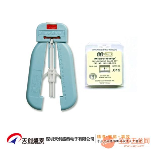 250um光纤剥线钳MS1-12S-21FS