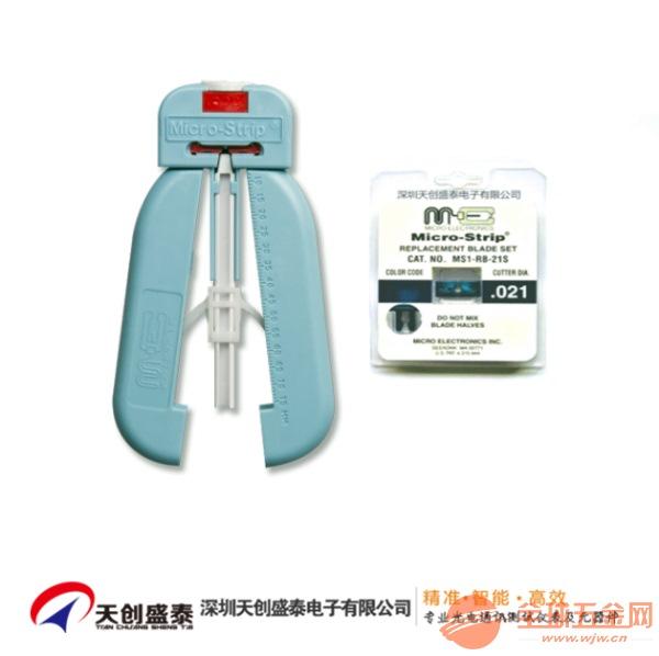 450um光纤剥线钳MS1-21S-35FS