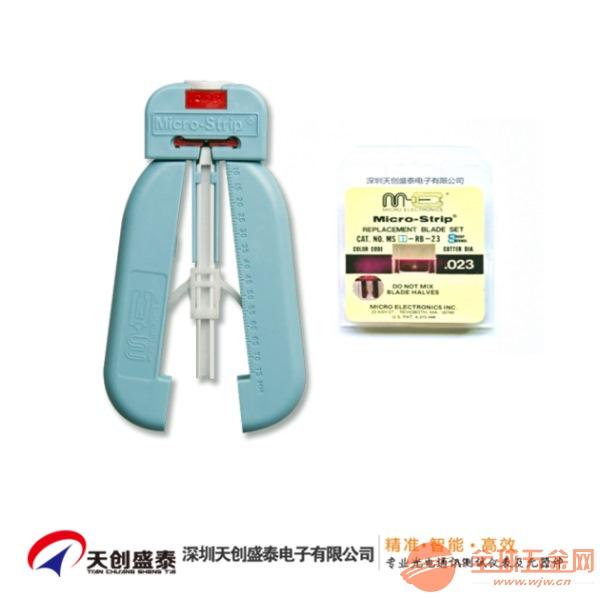 500um光纤冷剥钳MS1-23S-40FS