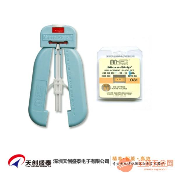 750um光纤冷剥钳MS1-31S-52FS