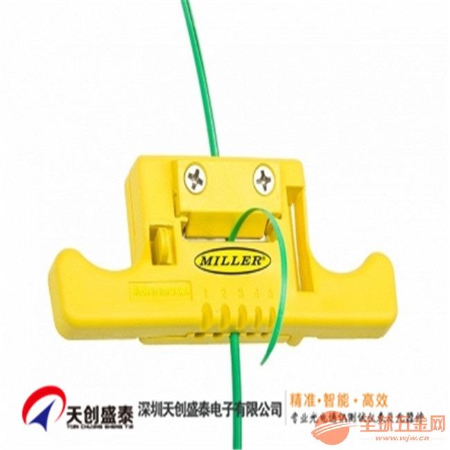 缓冲管跨中开剥器 MSAT 5