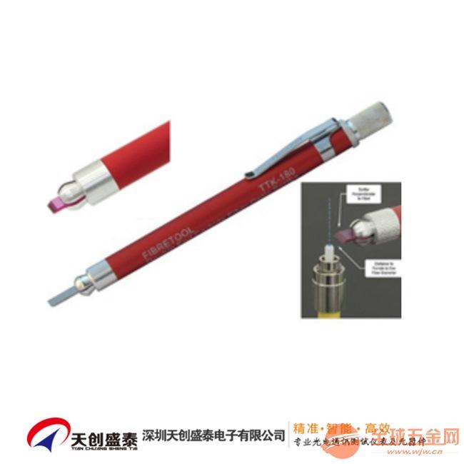 鉆石鎢鋼光纖切割筆 TTK-175