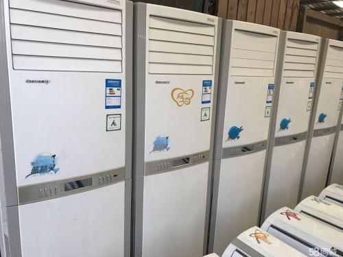 新闻:广州黄埔区活塞式冷水机组收购公司—欢迎来电