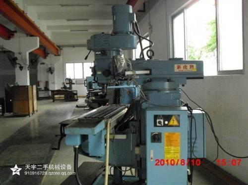 江门台山区二手折弯机回收24小时在线