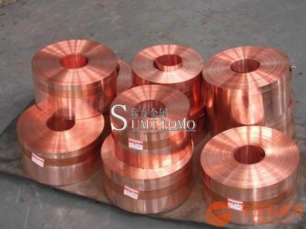 变压器T2紫铜带厂家 T2紫铜带厂家