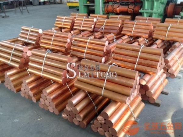 C1020进口紫铜圆棒 厂家批发C1020紫铜棒