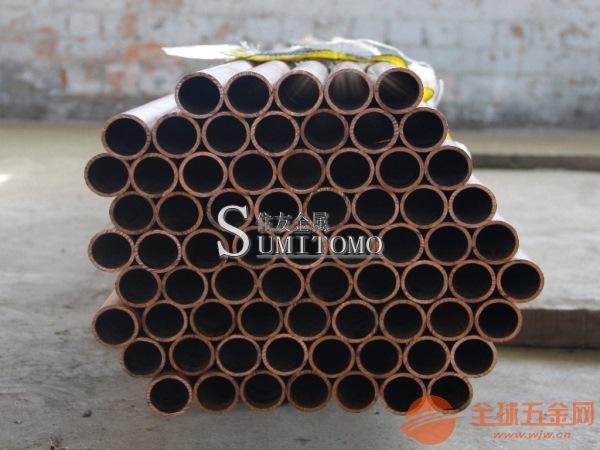 CU1020无缝导电红铜管 C1020紫铜管批发