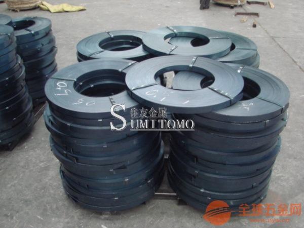 SK5进口弹簧钢带 SK5钢带批发