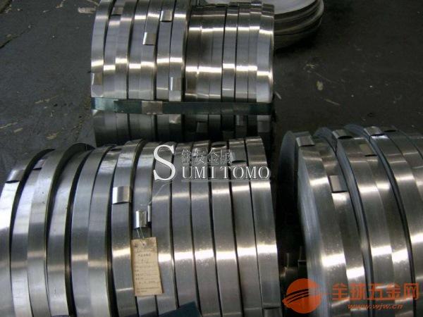 0.12厚进口锰钢带SK7