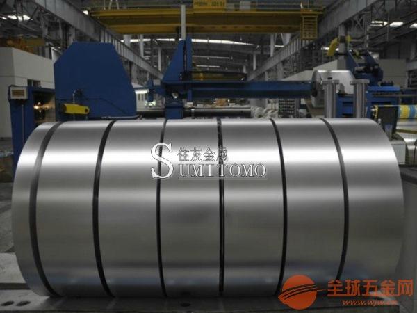 sk7弹簧钢带材料_台湾中钢